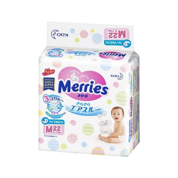 Pañal con cintas tipo velcro desechables talla M Merries MERRIES  - babytuto.com