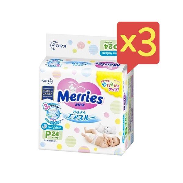 Pack x 3 Pañales Desechables Merries Talla: P (4 - 8 Kg) 72 uds  MERRIES  - babytuto.com