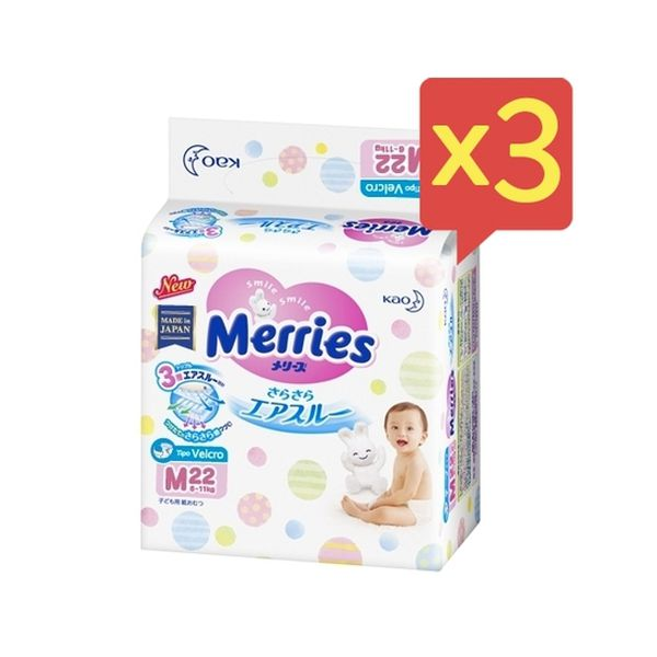 Pack x 3 Pañales Desechables Merries Talla: M (6 - 11 Kg) 66 uds MERRIES  - babytuto.com