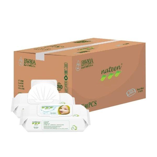 Caja de 12 toallitas húmedas baby Nateen de 80 unidades Nateen - babytuto.com
