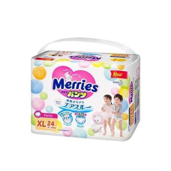 Pañales Desechables tipo Pants Merries Talla: XG (12- 22 Kg) 24 uds Merries - babytuto.com
