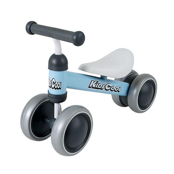 Corre pasillo azul  mini Kidscool Kidscool - babytuto.com