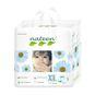 Pañal premium 12 a 25 kilos talla XL 14 unidades Nateen Nateen - babytuto.com