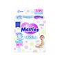 Pañales Desechables Merries Talla: M (6 - 11 Kg) 22 uds MERRIES  - babytuto.com