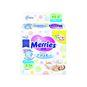 Pañales desechables Merries Talla: P (4 - 8 Kg) 24 uds MERRIES  - babytuto.com