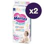 Pack X2 Pañales Desechables Merries Talla: M (6 - 11 Kg) 84 uds MERRIES  - babytuto.com